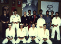 Dojo Sakura. 1984.Aniversario
