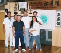 Ver el álbum 2005 OKINAWA
