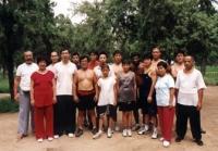 Ver el álbum 2005 CHINA
